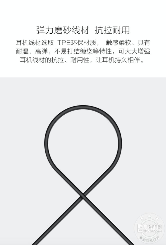 【手机中国众测】第52期:声色不凡,聆听至美,小米活塞耳机Type-C版众测第10张图_手机中国论坛