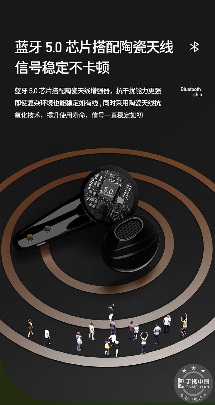 【手机中国众测】第67期:轻盈舒适好声音,Xisem西圣ASN蓝牙耳机试用招募第5张图_手机中国论坛