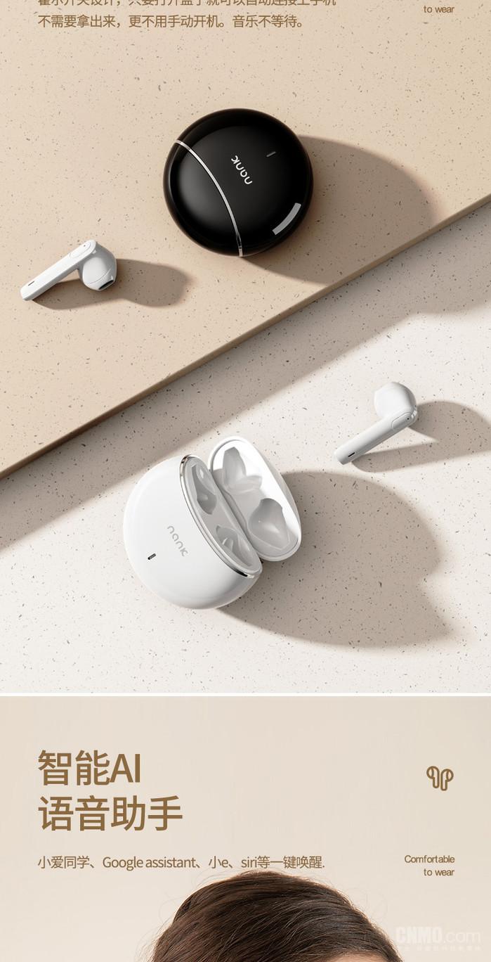 【手机中国众测】第70期:更快更自由,南卡Lite Pro真无线耳机试用招募第13张图_手机中国论坛